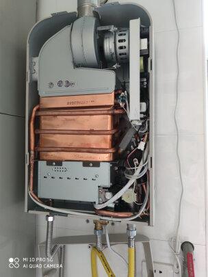万家乐JSQ30-16VXD怎么样?水温好调吗,风格简约吗