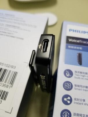 飞利浦VTR5102对比纽曼XD01有啥区别?哪个录音更加清晰?哪个黑色有质感