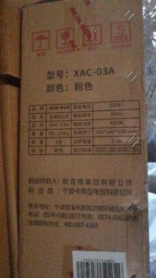 奥克斯XAC-03A究竟怎么样?声音小不小?使用舒适吗