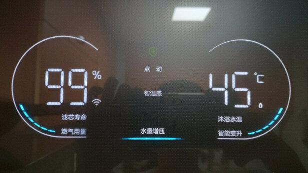 美的JSQ30-RX7怎么样?水温容易调吗,加热效果好吗