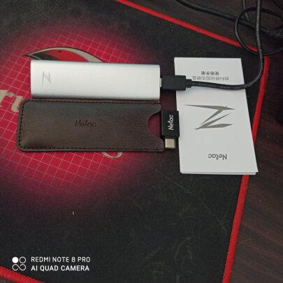 朗科Z Slim和忆捷M1 512G究竟哪个好点,哪个做工精细,哪个质量上乘?