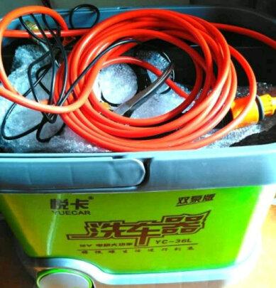 悦卡电动高压洗车机洗车器对比指南车S6促销版到底有很大区别吗?哪款质量比较过关,哪个干净整洁?