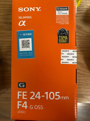 索尼SEL24105G对比佳能EF 16-35mm f/4L IS USM到底哪个好点,哪个锐度更高,哪个质感一流?