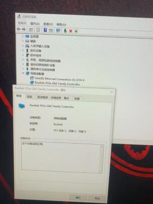 普联TG-3269E到底好不好,连接稳定吗?兼容性佳吗?