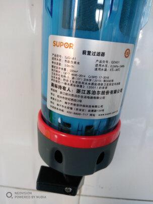 苏泊尔QD601究竟好不好,净水效果好吗,配件齐全吗
