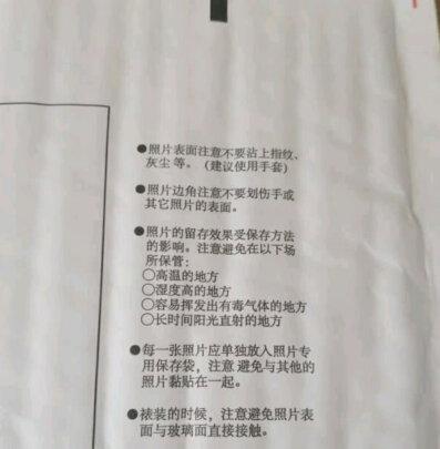 富士2英寸证件照和亮丽照片究竟有明显区别吗?色差哪款更小?哪个十分厚实?