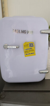 美菱ML-4L-B怎么样,冷冻效果好吗,大小合适吗?