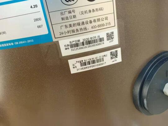 美的RSJF-V28/RN1-A01-200-好不好啊,加热够快吗?安装服务好吗?