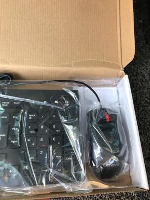 联想M120Pro有线键鼠套装跟灵蛇K808有区别没有,哪个手感更加好?哪个倍感舒适