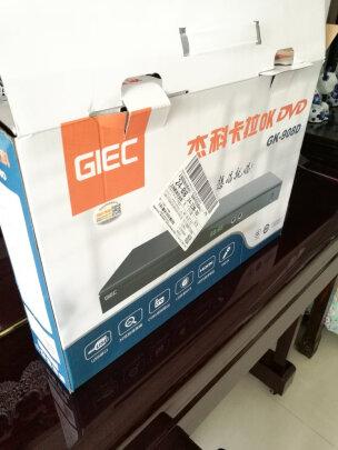 杰科GK-908D怎么样?做工够好吗?使用方便吗?