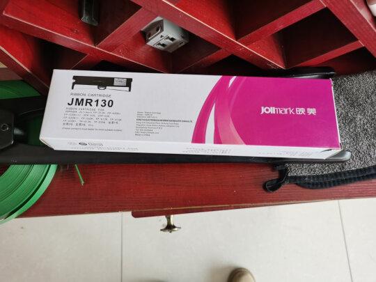 映美JMR130好不好呀?打印成本低吗?无缝匹配吗?