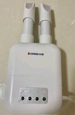 志高ZG-HX08怎么样?质量好吗?使用舒适吗