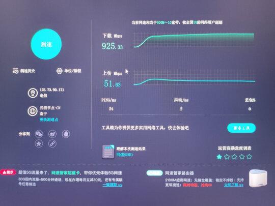 华硕XG-C100C/CN/好不好,网速稳定吗?节能降耗吗