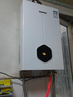 前锋JSQ20-B01R到底怎么样?水温容易调吗?温度稳定吗?