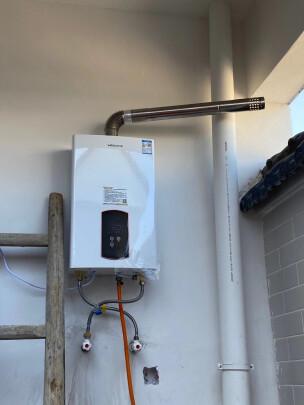 万和JSQ30-526W16好不好呀,水温好调吗?安装成功吗