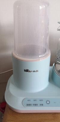 小熊调奶器怎么样?实用性高吗?工艺精致吗?