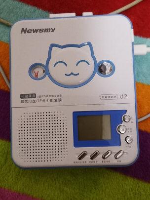 纽曼U2锂电版好不好,做工过关吗?做工精细吗?