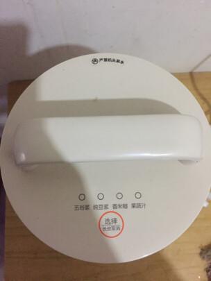 九阳DJ12E-A605DG怎么样?噪音小不小?多快好省吗