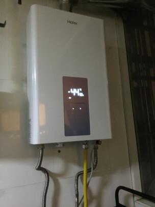 海尔JSQ25-13WDS U1到底好不好,水温好调吗?美观大方吗?
