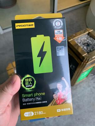 品胜内置电池究竟好不好呀?续航长吗?兼容性强吗?