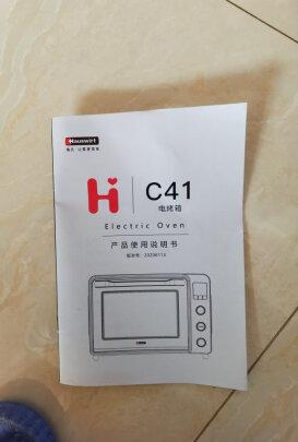 海氏C41到底怎么样?清理方便吗?温度稳定吗?