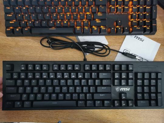 MSI GK50Z 电竞键盘跟AJAZZ ak33究竟有啥区别?按键哪款更加舒服?哪个手感一流