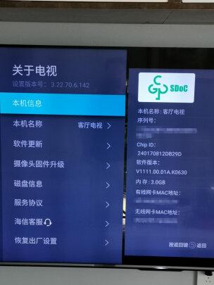 海信65e8d电视缺点怎么样优缺点曝光,多人吐槽为何却没差评?-精挑细选- 看评价