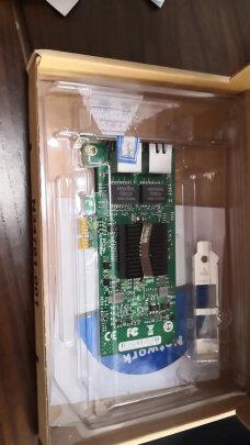 EB-LINK EB-575T怎么样?网速够快吗,传输快捷吗?