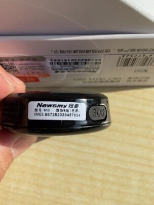 纽曼N50微型版+三年流量卡怎么样,安装方便吗?时尚大气吗