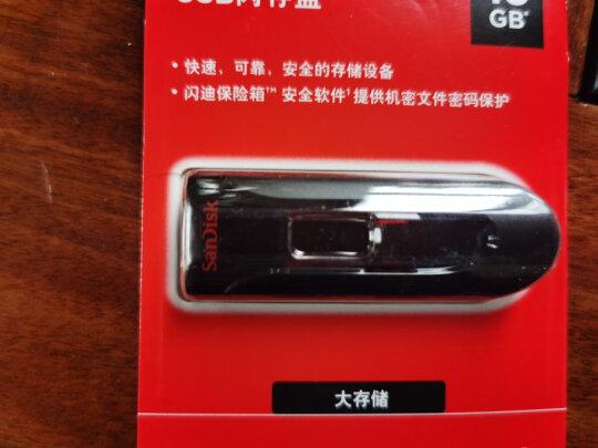 闪迪酷悠3.0USB闪存盘与金士顿DTIG4 32GB到底有区别吗?哪款做工更精细?哪个反应灵敏?