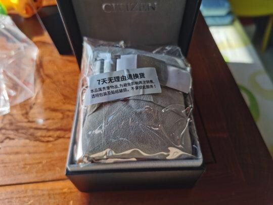 西铁城光动能男表跟卡西欧男士手表到底有明显区别吗?哪款档次更加高?哪个防水性强