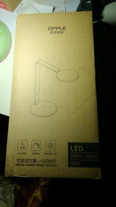 欧普台灯怎么样呀,亮度好调吗,做工一流吗?