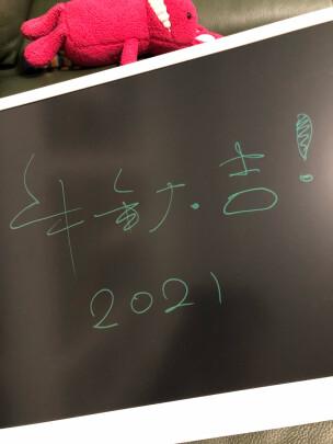 小米米家液晶小黑板 20英寸对比凯伦猫21英寸到底区别很大吗?哪款书写流畅,哪个书写顺滑