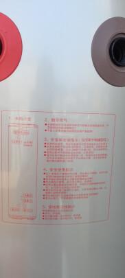 海尔RE-200J5U1怎么样呀?安装够不够快