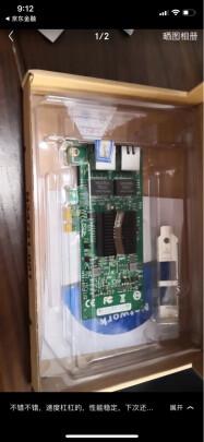 EB-LINK EB-575T靠谱吗,发热够小吗,质量上乘吗