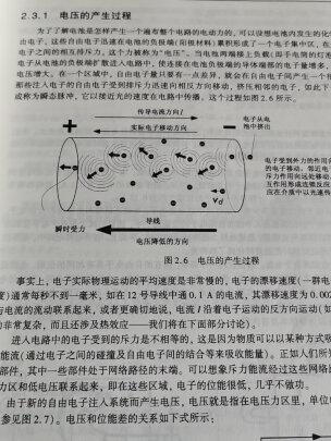 实用电子元器件与电路基础[中][英-Paul Scherz/194MB] 2
