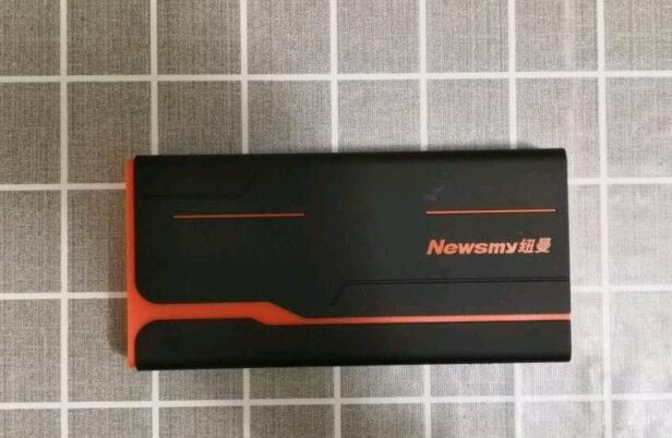 纽曼W12精英版第七代好不好?电压稳吗?使用简便吗?