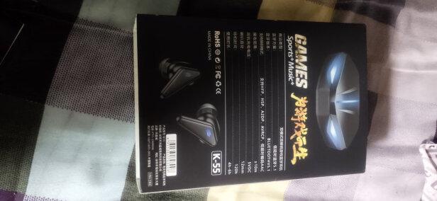 HUIDUODUO HDD-游戏耳机怎么样啊?音质好不好?清晰度高吗