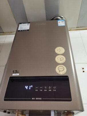 史密斯JSQ26-JD3跟华帝i12048区别明显吗,哪个水流量更大?哪个安装服务好