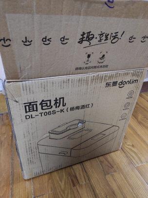 东菱DL-T06S-K对比小熊DSL-A13F1有何区别?哪个使用更方便,哪个外观漂亮