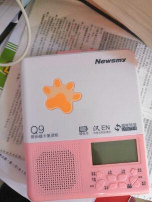 纽曼Q9锂电版好不好?声音清晰吗?实物漂亮吗?