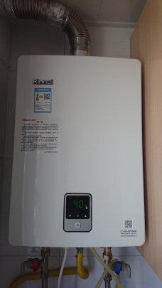 林内JSQ22-C01到底怎么样呀?水流量大不大?温度稳定吗?