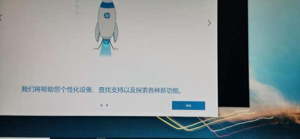 惠普Zhan 66 Pro G2 SFF好不好,散热好吗?运行超快吗?