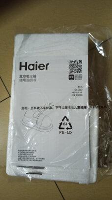 海尔HZ-C602怎么样,效果好吗?优质好用吗?