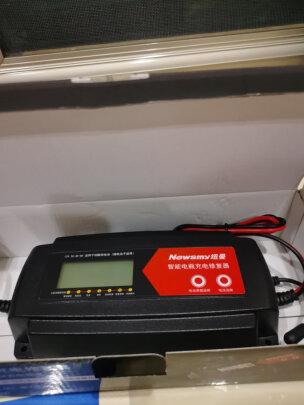 纽曼C800到底好不好?电流大吗?美观大方吗?