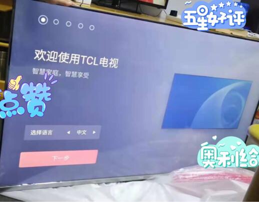 TCL50V8-J电视怎么样上手一周说讲感受