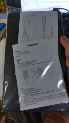 高漫M6对比小米米家液晶小黑板 20英寸有区别没有?识别率哪款更高?哪个定位精确