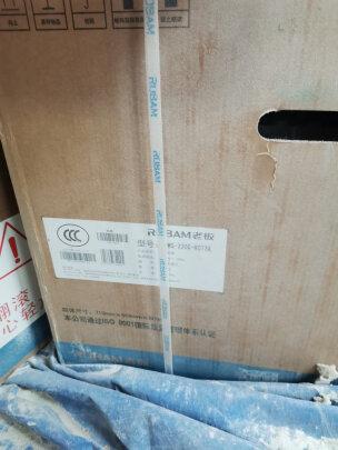 老板S273X+R073X靠谱吗?容量够大吗?容量适宜吗?
