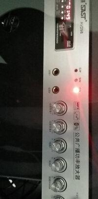 先科AV298怎么样?声音清晰吗,工艺精美吗