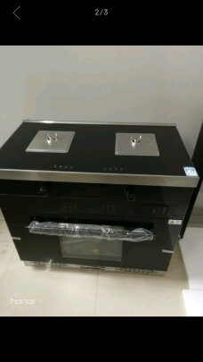 Haotaitai JJZT-H806K怎么样?操作方便吗?美观大方吗